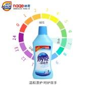 纳奇衣物清洁白衣漂渍液去除顽固污渍含氨消毒水800g*1瓶【新品上市】