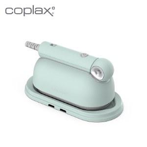 瑞士Coplax挂烫机手持家用烫熨衣服神器小型蒸汽熨斗便携式熨烫机电熨斗DAE-01