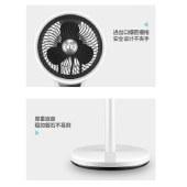 艾贝丽空气循环电风扇家用办公用卧室客厅落地扇坐地扇台式电扇立式风扇台扇SYF-HL203