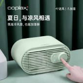瑞士Coplax桌面加湿器空调扇小型办公室桌面冷风机迷你水冷风扇制冷空调风扇MAA-01