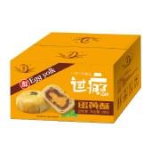吴锦记 蛋黄酥980g/箱 零食小吃休闲食品早餐整箱酥饼20枚网红下午茶点【新品上市】