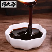 【福东海】五红汤膏 150克瓶装FDHwhtg-150g【新品上市】