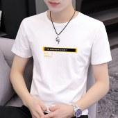 海谜璃短袖男夏季新款韩版宽松圆领短袖男士t恤HBF2761