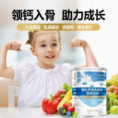 美莱健强化钙高钙蛋白营养粉儿童营养品蛋白粉中老年补品蛋白质粉