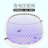 臻邦 电蚊拍灭蚊灯二合一 两用式充电式家用灭捕蚊子拍苍蝇拍 灭蚊神器锂电池灭蚊驱蚊器 打蚊器带底座