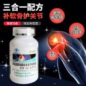 四季健康硫酸软骨素钙胶囊(1000mg/粒*60粒/瓶) 增加骨密度  预防骨质疏松 全国包邮