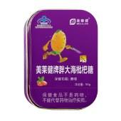 美莱健胖大海枇杷糖清咽润喉糖利喉含片中老年喉咙成人利咽【新品上市】