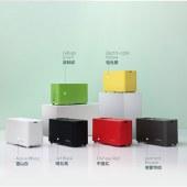瑞士Coplax旅行加湿器家用静音卧室小型便携式大雾量办公室增湿器ATLAS01