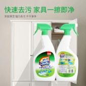 纳奇家居快速去污祛渍清洁剂500g*2瓶【新品上市】