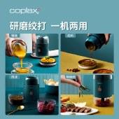 瑞士Coplax料理机研磨机家用小型婴儿宝宝辅食机多功能打泥工具搅拌机绿色CG-01