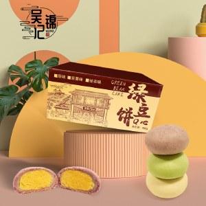 吴锦记绿豆饼海盐Q心绿豆饼400g/箱【新品上市】