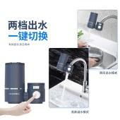瑞士Coplax龙头净水器家用厨房前置水龙头过滤器直饮自来水净水机SG-LT-WF200