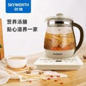 创维 养生壶防溢茶壶高硼硅玻璃全自动家用触控式煮茶器 S123/S124