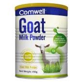 新西兰康伊儿原罐进口羊奶粉