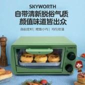 创维家用多功能电烤箱 12L迷你智能烘焙烤箱K36