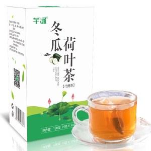 芊绿冬瓜荷叶茶养生套餐x3盒