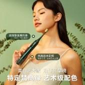素士声波电动牙刷成人美白情侣清洁声波震动牙刷绿野玫瑰X3U