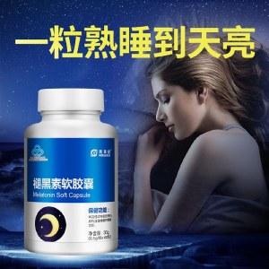 美莱健褪黑素胶囊非安瓶助眠正品深度睡眠片改善睡眠