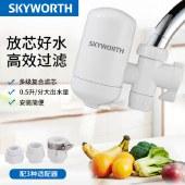 创维水龙头家用净水器 厨房台式前置净水机 自来水过滤器 白色S809-L8-1