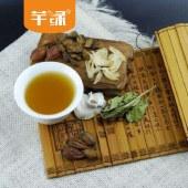 【买2送1】芊绿菊苣栀子茶30小袋 买2盒共发3盒