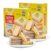 每日坚果干蛋糕柠檬味72g*5盒装 美味小吃零食早餐下午茶【新品上市】