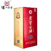 【6瓶整箱】泸州老窖泸州老窖金牌红色交响42°浓之雅白酒500ml*6整箱(送3个礼品袋)