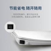 创维 智能加热马桶盖 通用恒温版马桶圈 电动全时自动单加热坐垫电热座圈M101