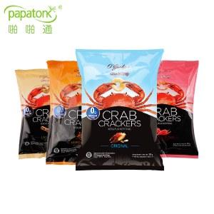 印尼进口OGarlos奥嘉莱蟹片巴厘岛特产李现佟年同款小零食30g*4包【新品上市】
