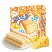 papatonk芙可蒂印尼进口巧克力涂层夹心威化饼干120g*3盒【新品上市】