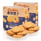 猫村长网红奶味丹麦曲奇饼干90g*6盒【新品上市】