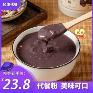 黑芝麻枸杞黑豆粉 黑芝麻糊燕麦片黑豆黑米豆浆粉搭配推荐