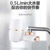 创维水龙头净水器 厨房台式前置净水机 家用厨房自来水过滤器金色S808-L7-1