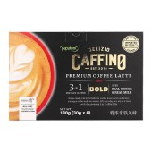 papatonk咖菲诺特浓拿铁风味速溶拉花咖啡180g*3盒装【新品上市】