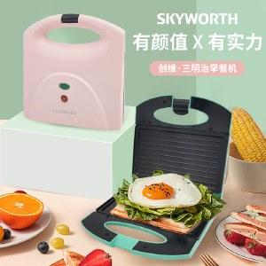 创维三明治炉 早餐机K37/K38