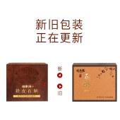【福东海】铁皮石斛 250克 礼盒FDH1089