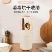 创维 智能杀毒 筷子消毒机 家用小型多功能全自动消毒器ZTD-X9A