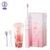 素士声波电动牙刷成人美白声波充电式小奶刷震动牙刷V2