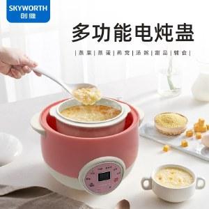 创维家用电炖锅 全自动隔水炖盅 电炖盅陶瓷 煲汤神器F117/F118
