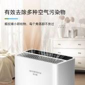 创维家用智能室内空气净化器 负离子除甲醛pm2.5遥控豪华消毒机黑白两款Q27 /Q28