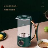 创维 养生杯家用一体养生壶花茶黑茶加热茶壶玻璃煮茶器S117