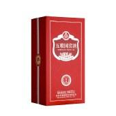 【6瓶整箱】五粮国宾·尊品浓香型白酒500ml*6瓶整箱装(配3个礼品袋)