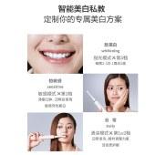 素士声波电动牙刷成人口腔护理美白声波震动感应充电式情侣牙刷X5