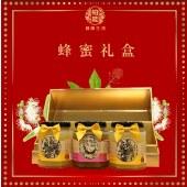 高档蜂蜜礼盒 紫椴雪蜜 人参蜜膏 营养滋补 自然健康好蜜