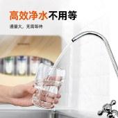 创维 超滤净水器家用超滤膜活性炭智能水龙头过滤器S97-U3