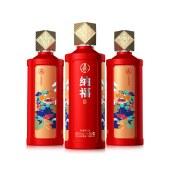 【6瓶整箱】五粮液纳福 双狮纳福 52°浓香型白酒 500ml*6瓶