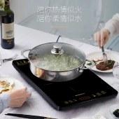 创维 电磁炉智能家用多功能煲汤烧水一体电磁炉C07