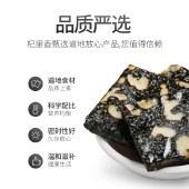 杞里香原味阿胶糕300g阿胶糕固元膏即食纯手工固元膏QLX017【新品上市】