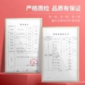 杞里香藏红花3g装贡品西红花野生茶番网QLX050