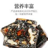 杞里香红枣枸杞阿胶糕300g纯手工即食固元膏正品QLX018