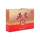 【节日送礼】邦成蛹虫草燕窝10瓶大礼盒装即食滋补营养品送礼佳品